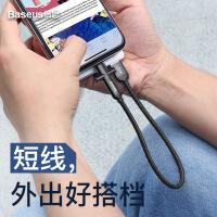 倍思U型便携款数据线一拖二多功能理线充电宝短线收纳2.4A高速充电线
