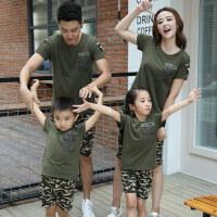 2019夏装新款母女装韩版儿童全家套装迷彩服一家三口家庭装亲子装