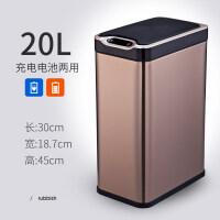 华萍(HP) 自动感应垃圾桶家用客厅卧室厨房卫生间智能有带盖电动垃圾筒
