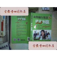 【旧书二手书9成新】精品咖啡学(上) /韩怀宗 中国戏剧出版社