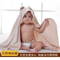 婴儿抱被秋冬新品 有机彩棉婴儿抱被春夏薄款单层浴巾被洗澡包巾包被空调盖被wk-59
