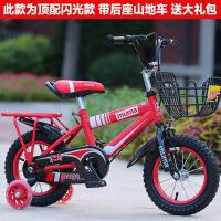儿童自行车3岁宝宝脚踏单车2-4-6岁男孩女孩小孩6-7-8-9-10岁童车 (顶配红色++后座 闪光轮)