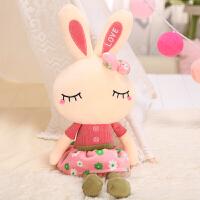 兔子毛绒玩具女生小白兔公仔布娃娃抱枕可爱玩偶