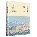 2018中国最佳随笔  太阳鸟文学年选二十一周年
