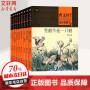 曹文轩画本草房子 长江少年儿童出版社
