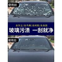 汽车玻璃水固体泡腾片四季通用车用浓缩雨刮水强力去污夏季雨刷精