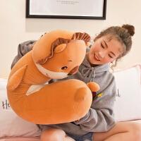 可爱小兔子公仔抱着睡觉的毛绒玩具青蛙长条抱枕床上玩偶靠枕