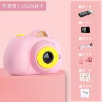 儿童相机玩具可拍照随身小型卡通小单反照相机宝宝六一节礼物
