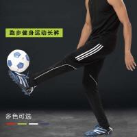 足球训练裤运动裤男秋冬款速干篮球长裤宽松休闲跑步健身足球长裤