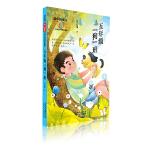 五年级狗班/新中国成立70周年儿童文学经典作品集 北京少年儿童出版社