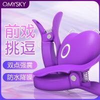 成人用品女用 日本GALAKU头部可换式震动按摩棒 女用自慰器
