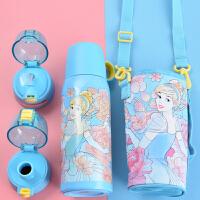 迪士尼公主保温杯 700ML 一壶3盖(吸管盖+小口盖+内外盖式)女孩水杯 配送杯套 防漏保温水杯