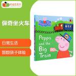 #凯迪克图书 peppa pig 小猪佩奇 Peppa and the Big Train 佩奇坐火车 英文原版绘本