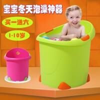 20181112235913733超大号儿童洗澡桶沐浴桶 婴儿浴盆洗澡盆 宝宝浴桶可坐加厚泡澡桶