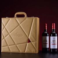 红酒包装盒葡萄酒盒皮盒大肚瓶酒盒起泡双支礼盒装红酒的包装盒子 浅金色 车线大双支带酒具