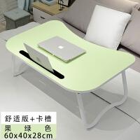 写字台式桌上懒人收纳宿舍读书床上电脑桌木板支架便携沙发桌边桌小创意客厅茶几桌多功能家用卧