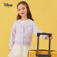 【1件2.8折价:66.9元】迪士尼女童毛衣2021春装洋气儿童宝宝时尚前开针织衫