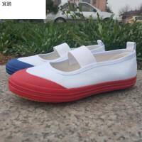 红头蓝头鞋男女童体操鞋小白鞋帆布鞋幼儿园演出鞋儿童舞蹈鞋