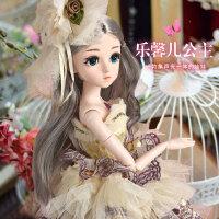 芭比娃娃 新年礼物 正品 乐馨儿芭比娃娃超大号单个 女孩公主bjd仿真26关节45厘米洋娃娃