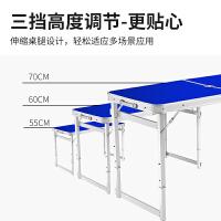 户外折叠桌铝合金轻便地推桌摆摊桌活动桌子折叠便携折叠桌椅餐桌