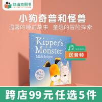 英国进口小狗奇普和怪兽 Kipper's Monster 廖彩杏书单平装3-10岁有趣的故事绘本丰富词汇量开发想象力