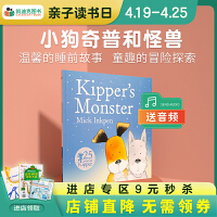 #英国进口小狗奇普和怪兽 Kipper's Monster 廖彩杏书单平装3-10岁有趣的故事绘本丰富词汇量开发想象力