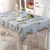 高档新中式餐桌布欧式田园客厅茶几桌布艺长方形圆简约现代家用