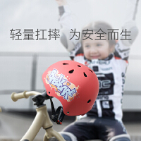 babycare平衡车护具套装儿童骑行头盔护肘男女孩滑板车宝宝安全帽
