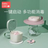 babycare紫外线消毒盒婴儿 奶嘴消毒 宝宝多功能便携收纳杀菌