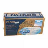 EPSON S051099硒鼓 爱普生6200硒鼓 EPSON 6200L硒鼓