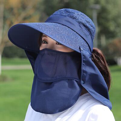 防晒帽子女夏天骑车遮脸防紫外线户外出游百搭大檐遮阳帽太阳帽春