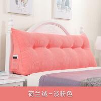 三角靠垫靠枕抱枕榻榻米床头靠垫腰枕沙发大靠背软包床上护腰拆洗