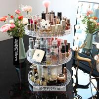 加大旋转化妆品收纳盒简约透明护肤品收纳架口红置物架收纳神器