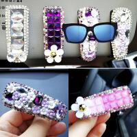 汽车车载眼镜夹车用遮阳板眼镜架镶钻太阳镜夹墨镜支架盒收纳夹女