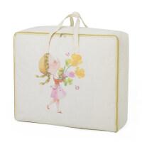被子收纳袋幼儿园 收纳袋布艺宝宝装被褥行李包袋手提打包袋子棉被包儿童A 大号(55*45*29cm)