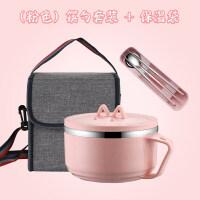 【优选】饭盒不锈钢泡面碗带盖日式学生便当盒宿舍易清洗大号可爱碗筷套装