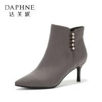 Daphne/达芙妮冬季新款优雅绒面靴子钻饰休闲尖头细跟冬靴女