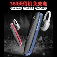 vivo蓝牙耳机超长待机大容量电池单耳塞式开车无线苹果oppo通用型
