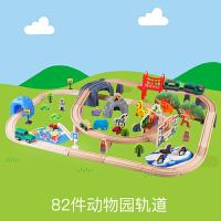 带轨道的小汽车玩具木制电动火车轨道套装玩具儿童益智拼装拖马斯木质轨道车玩具男孩A 官方标配