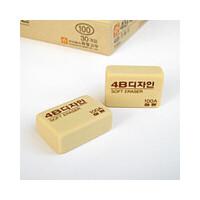 4B橡皮 美术橡皮 铅笔橡皮 韩国橡皮 素描橡皮 美术用品