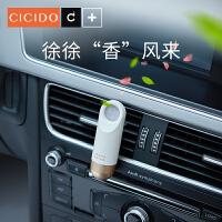 车载香水汽车出风口香薰空调车内香氛创意持久淡香