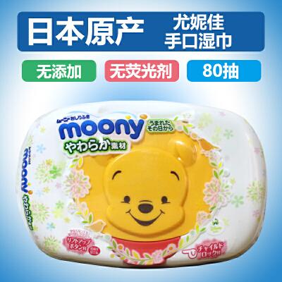 尤妮佳原装婴儿湿巾80抽盒装宝宝柔软护肤湿纸巾