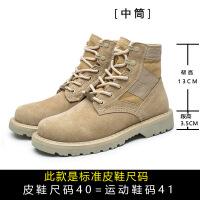 马丁靴男秋冬季情侣工装沙漠短靴中高帮作战帆布男士雪地靴子