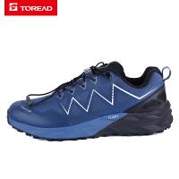 【一件4折,到手价:238】探路者跑鞋 秋冬户外男款湿地防滑橡胶大底运动鞋跑鞋KFFG91331