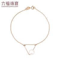 六福珠宝 18K金珍珠手链简约几何珍珠手链女款* 定价 L71TBPB03R
