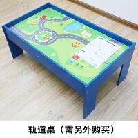 【益智玩具】木质托马斯小火车轨道套装磁性电动车头3-5-7岁男孩积木儿童玩具