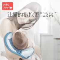 babycare抱娃手臂垫婴儿冰丝凉席夏季喂奶手臂垫透气防螨手臂枕