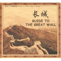 走进长城 手绘地图 长城地图 北京旅游 长城历史 收藏纪念 旅游帮手