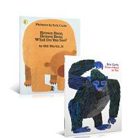 进口原版绘本Eric Carle卡爷爷2本平装套装From Head to Toe Brown Bear, Brown