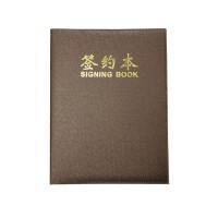 拉丝纹A4皮革签约夹朗诵夹皮面文件夹档案整理夹资料夹八角插纸888